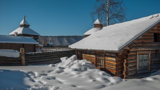 Il Villaggio più Freddo al Mondo